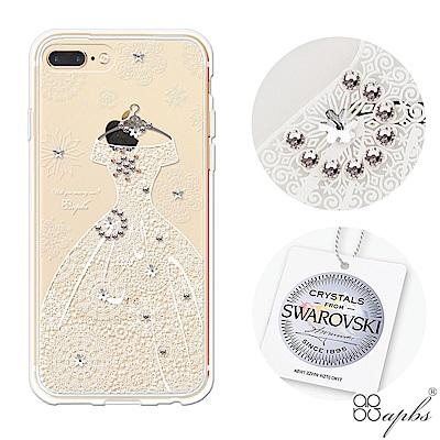 apbs iPhone8/7/6s/6 Plus 5.5吋施華彩鑽防震雙料手機-禮服奢華版
