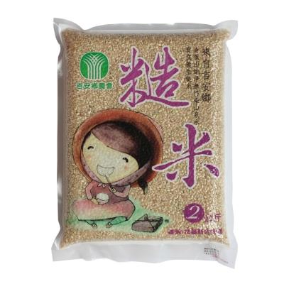 吉安鄉農會  糙米(2公斤x10包)