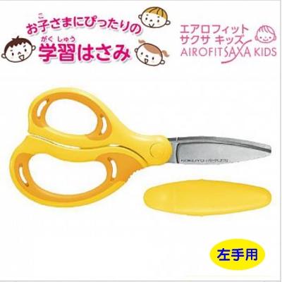KOKUYO AIRO FIT空氣彈力兒童剪刀-橘(左手用)