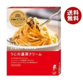 送料無料 ピエトロ 洋麺屋ピエトロ うにの濃厚クリーム 100.3g×5箱入