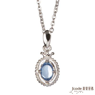J code真愛密碼銀飾 小公主純銀墜子 送項鍊