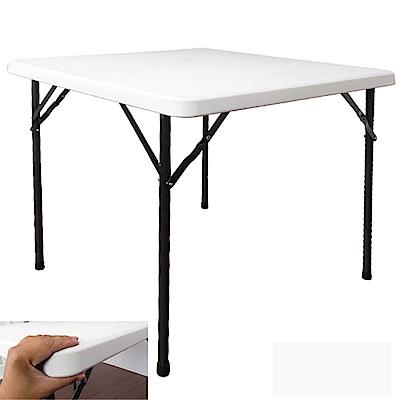 邏爵 LOGIS 生活方桌防水塑鋼折合桌 露營桌 戶外桌 88CM AK-88