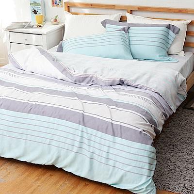 La Lune 100%天絲+竹纖維雙人加大七件式舖棉床罩組 波西湖畔