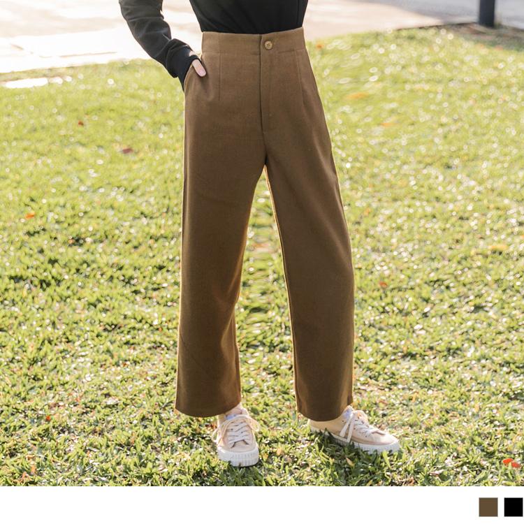 俐落感面磨毛純色直筒褲