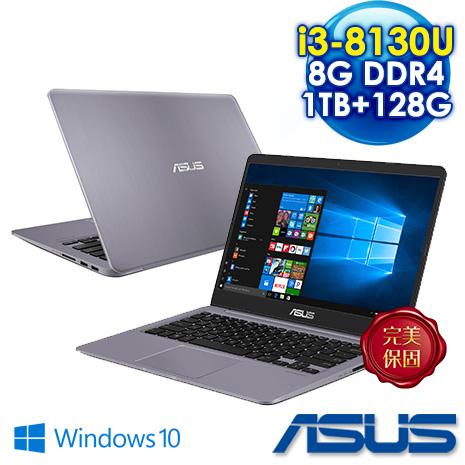 【升級特仕版】ASUS華碩 Vivobook S410UA-0191B8130U 14吋 i3窄邊框輕薄筆電 金屬灰 (