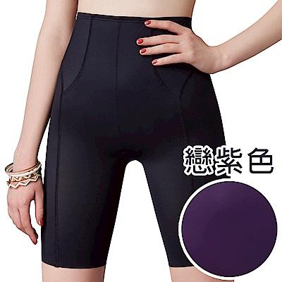 思薇爾  輕塑型系列64-82高腰長筒束褲 戀紫色