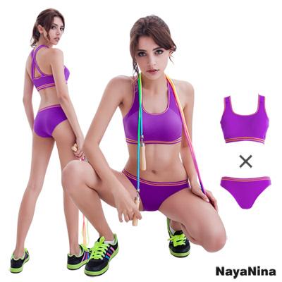 運動內衣 防震無鋼圈運動內衣褲組(寬肩+三角)-紫色 Naya Nina