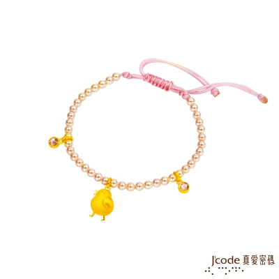J'code 真愛密碼 微笑小雞黃金/珍珠手鍊