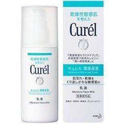 【黃金蘋果】花王 Curel 珂潤 乾燥性敏感肌 潤浸保濕乳液120ml 全新封膜 效期2022.05
