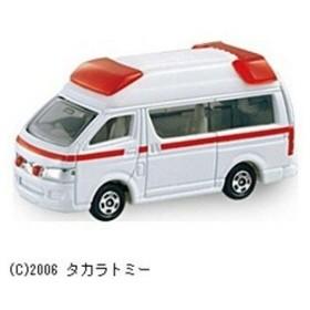 タカラトミー トミカ 079 トヨタ ハイメディック救急車