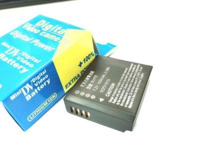 可超取 全新 for Panasonic DMC-GM1專用 DMW-BLH7E 防爆電池 DMW-BLH7