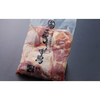 はちきん地鶏もも肉1kg(はちきん地鶏もも肉1kg)