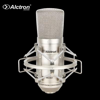 ALCTRON MC001 專業心型指向性大振膜電容麥克風