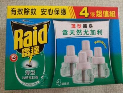雷達 液體電蚊香液  補充瓶(4入裝)電蚊香 補充瓶 (尤加利)