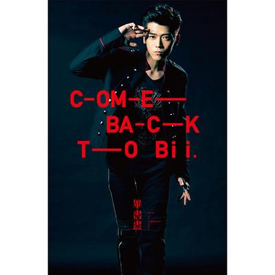 畢書盡(Bii) / COME BACK TO Bii