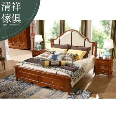 【新竹清祥傢俱】 JBM-206-美式鄉村田園床架 五尺床 雙人床 實木 造型 美式 鄉村 臥房