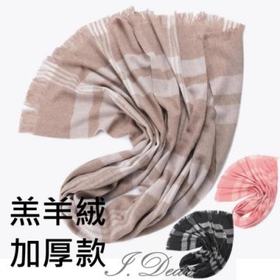 I.Dear-100%羔羊絨精紡英倫格紋加厚圍巾披肩(3色)