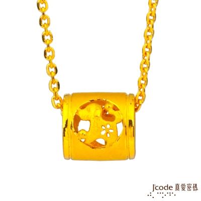 J code真愛密碼金飾 狗(戊)招貴人黃金項鍊
