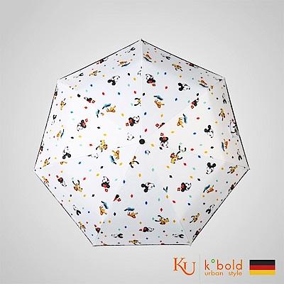 德國kobold 7K晴雨兩用傘-米奇家族(白)