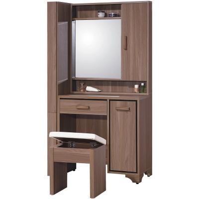 品家居 香預3尺化妝鏡台含椅
