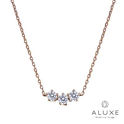 ALUXE 亞立詩 Love Imprint 18K金鑽石項鍊 NN0976