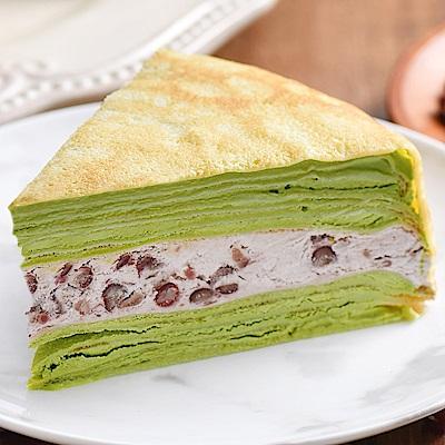 (滿2件)塔吉特 抹茶紅豆千層(8吋)