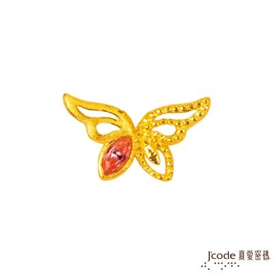 J code真愛密碼金飾 幸福精靈黃金串珠
