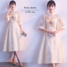 チャイナドレス ワンピース チャイナ服 花柄 中国風 ロング丈 刺繍 花柄 シースルー イブニングドレス 二次会 発表会 着痩せ パーティー