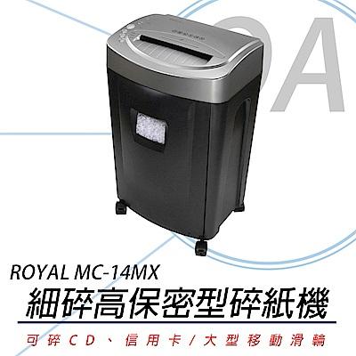 ROYAL MC-14MX 超高保密細碎型碎紙機