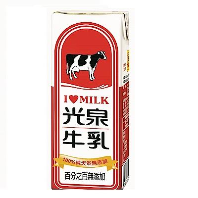 光泉 全脂保久乳(200mlx24入)