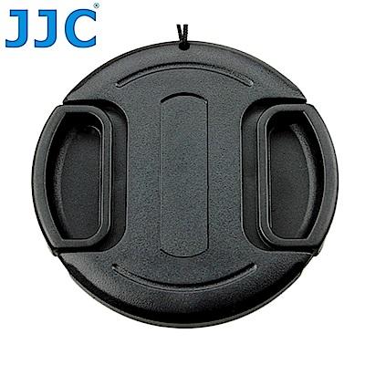 JJC副廠無字中捏鏡頭蓋67mm鏡頭蓋LC-67(B款,附孔繩)快扣鏡頭蓋67mm鏡頭保護前蓋
