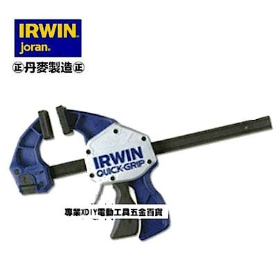 """美國 IRWIN 握手牌 VISE-GRIP XP強力型快速夾具 XP 6"""""""
