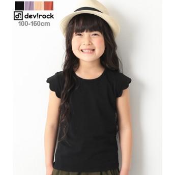 devirock デビロック 袖スカラップ Tシャツ