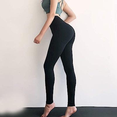 蜜桃提臀褲長褲運動褲瑜珈褲長褲(單褲子)  多色  狐狸姬