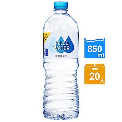 古道 HELLO WATER你好水鹼性離子水(850mlx20瓶)