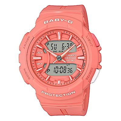 BABY-G日常穿搭慢跑運動透氣孔元素設計休閒錶(BGA-240BC-4)粉紅42.6mm