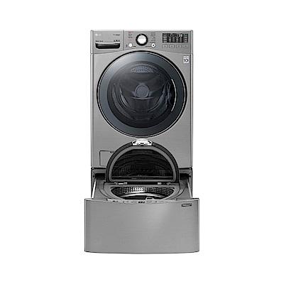 LG樂金 18KG+2.5KG TWINWash 洗衣機 WD-S18VCD + WT-D250HV