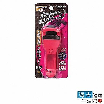 海夫健康生活館 日本GB綠鐘 EC 彈力捲翹 眼睫毛夾 雙包裝(EC-50)