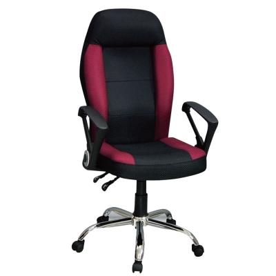 Boden-伊格人體工學電腦辦公椅-黑紅-48x55x124cm