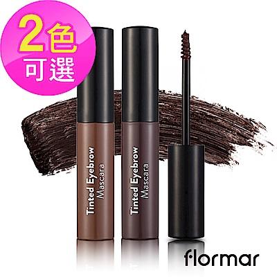法國Flormar - 超好色染眉膏(2色)