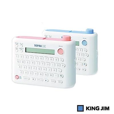 日本KING JIM TEPRA LITE熱感應式 紙膠帶 打標機