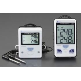 【メーカー在庫あり】 000012291505 デジタル最高最低温度計(ワイヤレス) HD店