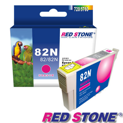 RED STONE for EPSON 82N/T112350墨水匣(紅)【舊墨水匣型號T0823】