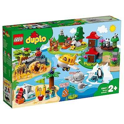 樂高LEGO Duplo 幼兒系列 - LT10907 動物世界