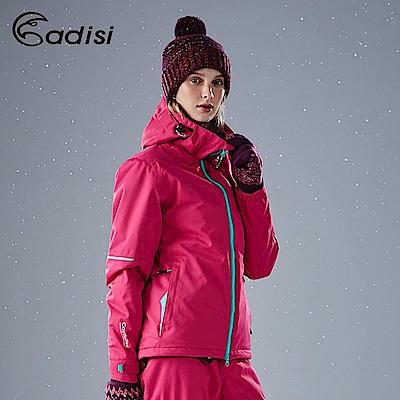 ADISI 女Primaloft可拆帽防水透氣保暖雪衣AJ1621048【桃紅】