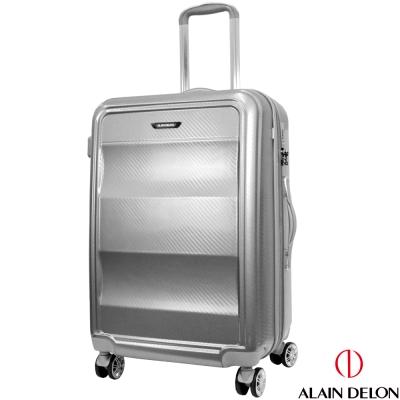 ALAIN DELON 亞蘭德倫   25吋極致碳纖維紋系列旅行箱  銀