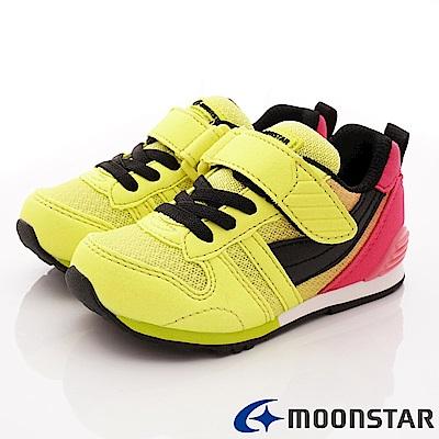 日本月星頂級童鞋 HI系列2E機能款 TW121G7黃桃(中小童段)