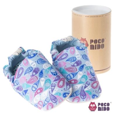 英國 POCONIDO 手工嬰兒鞋 (佩斯利小花)