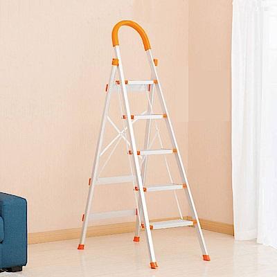 LOGIS 五階折疊收納鋁梯/活動梯/修繕梯