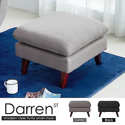 H&D東稻家居 達倫現代風高背機能沙發腳凳 小